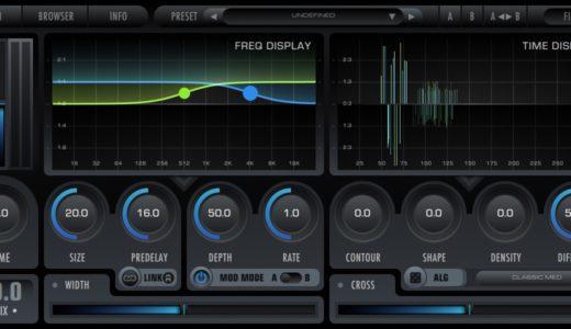 新世代リバーブ、2CAudio Breeze 2を徹底解剖【レビュー】