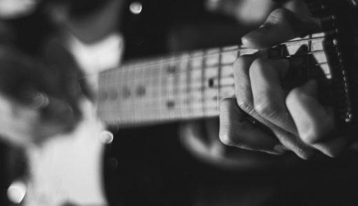 ギター歴15年の僕がおすすめする、最高にかっこいいギターインスト10曲