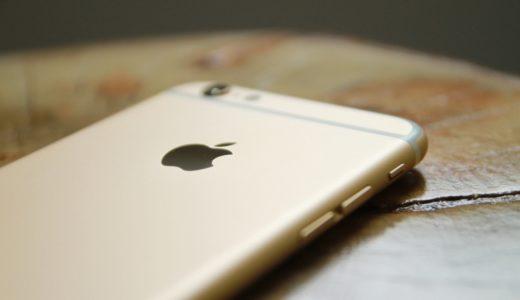 iPhone 7でのSuica導入方法と、使ってみて感じた4つのメリット