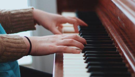 ポップスの作曲・アレンジに役立てるための、効率的なピアノ練習法【独学OK】