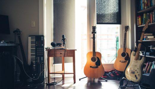 作曲家・ミュージシャンのための部屋探しを考える【楽器・歌・DTM】