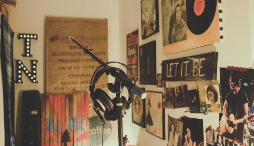 【2019年】音楽を正しく聴くための方法・サービスをまとめてみる。料金コスト・楽曲ラインナップ・利便性をトータルで考えよう