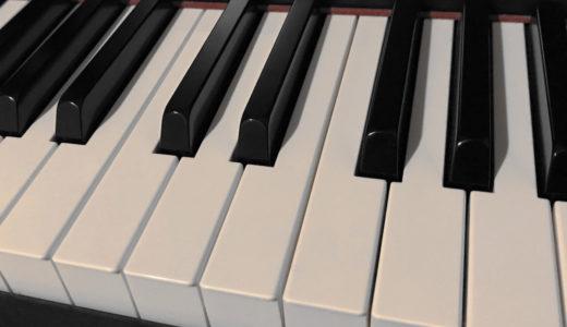 DAW作業に必須のMIDIキーボードの選び方。鍵盤の質が高い製品を選ぶのがオススメです【DTM】