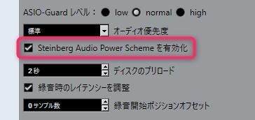 f:id:singingreed:20191106144454p:plain