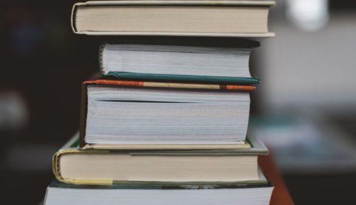 【教則本・書籍】作曲・編曲・DTMに役立つ、おすすめの本11冊
